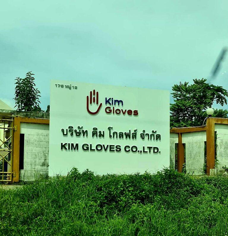 Kim Gloves Co. Ltd. Factory