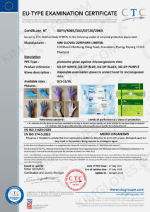 KG CE EN 374-5 Latex DP1 certification and test report-02