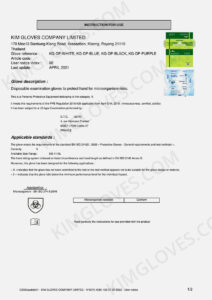 KG CE EN 374-5 Latex DP1 certification and test report-10