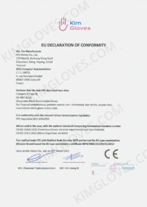 KG CE EN 374-5 Nitrile NT1 certification and test report-01