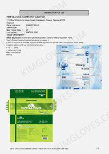 KG CE EN 374-5 Nitrile NT1 certification and test report-09