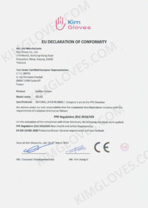 KG CE EN ISO 21420 Household rubber glove certification and test report-1