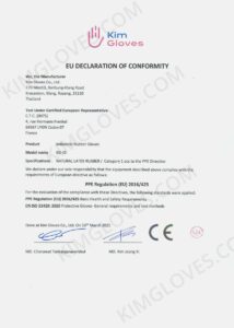 KG CE EN ISO 21420 Industrial rubber glove certification and test report-1