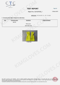 KG CE EN ISO 21420 Industrial rubber glove certification and test report-3