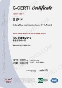 KG ISO 9001, ISO 14001 Certificate-1