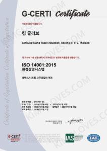 KG ISO 9001, ISO 14001 Certificate-3