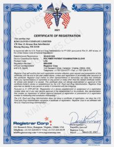 KG Nitrile NT1 US FDA Establishment registration certificate-1